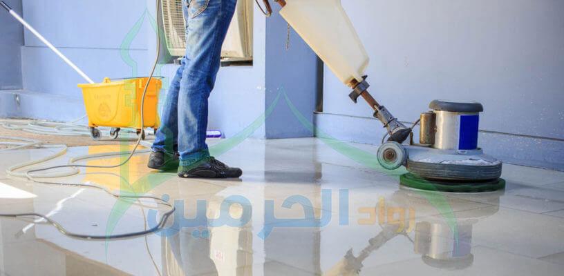 شركة تنظيف بالخرج 0551438994 تنظيف جاف و بالبخار – اللمسة الاخيرة